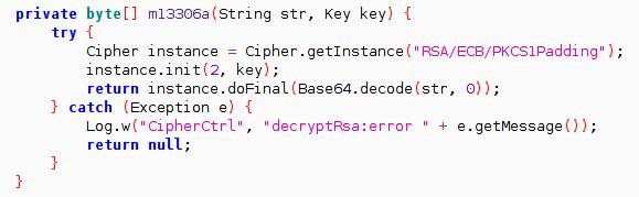 decrypt-key-and-iv-method